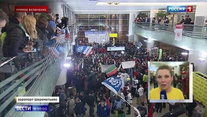 Как встречали российских олимпийцев, вернувшихся с игр в Пхенчхане
