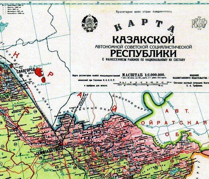 Казахстан – до 1936 года был Казакстаном, то есть казацким станом
