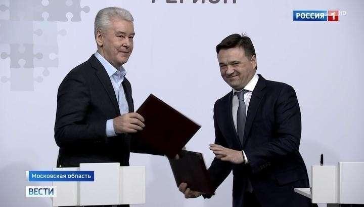 Москва и Подмосковье объединились для развития промышленности в столичном регионе