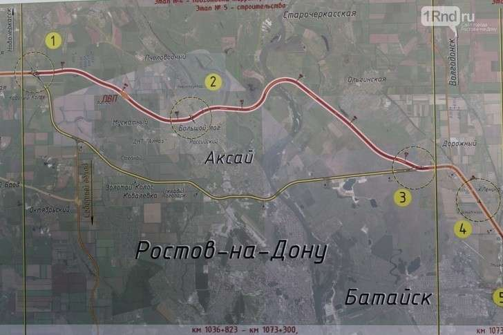 ВРостовской области дан старт строительству обхода Аксая