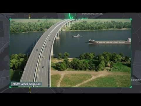 В Ростовской области начали реализовать крупнейший инфраструктурный проект – обход Аксая