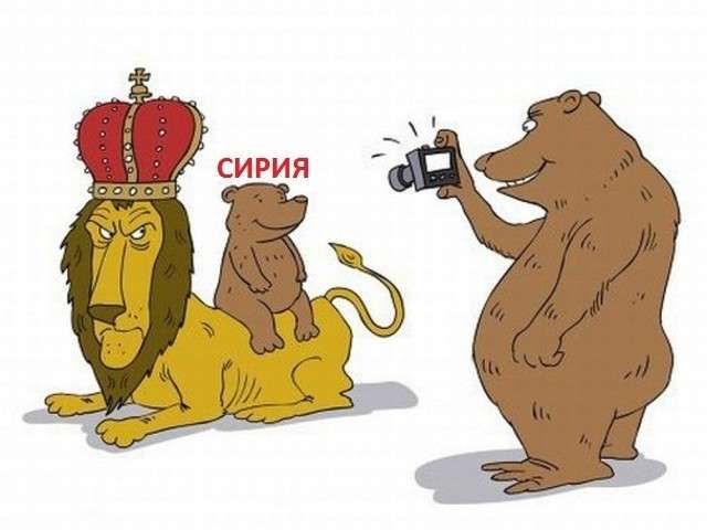 Бриташка схлестнулась с Россией в Сирии: лев уже совсем не тот