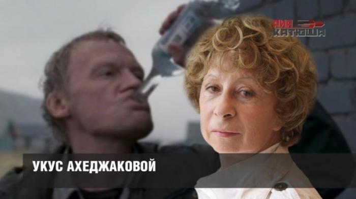 «Российская культурная элита» снова бьется в истерике