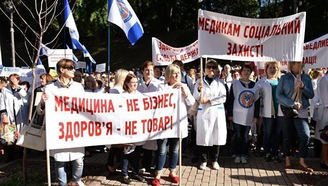 Супрун – доктор Смерть для Украины. Как в Киеве делят деньги Минздрава