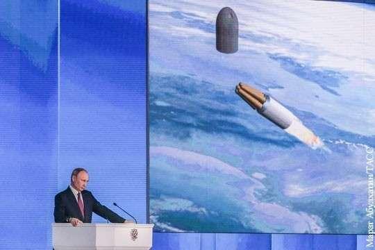 Зачем Владимир Путин шокировал Запад новейшим русским оружием