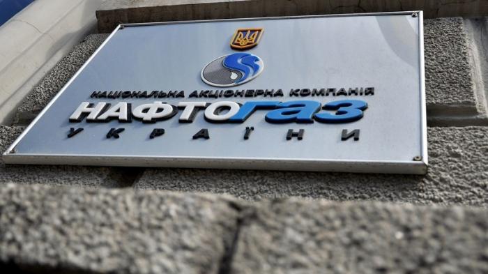 «Газпром» с 1 марта прекратил поставки газа украинскому «Нафтогазу»