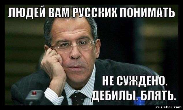 Владимир Путин отменил третью мировую войну