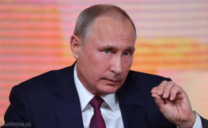 Гонку вооружений начала неРоссия, аСША, – Путин жестко ответил журналистке из США