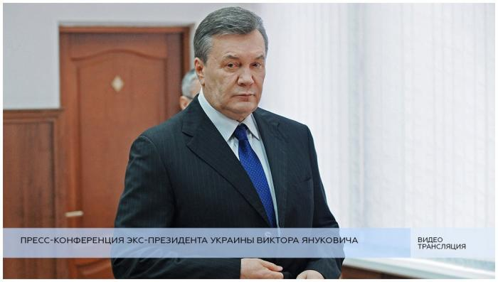 Виктор Янукович разоблачает расстрел укрохунтой людей на майдане