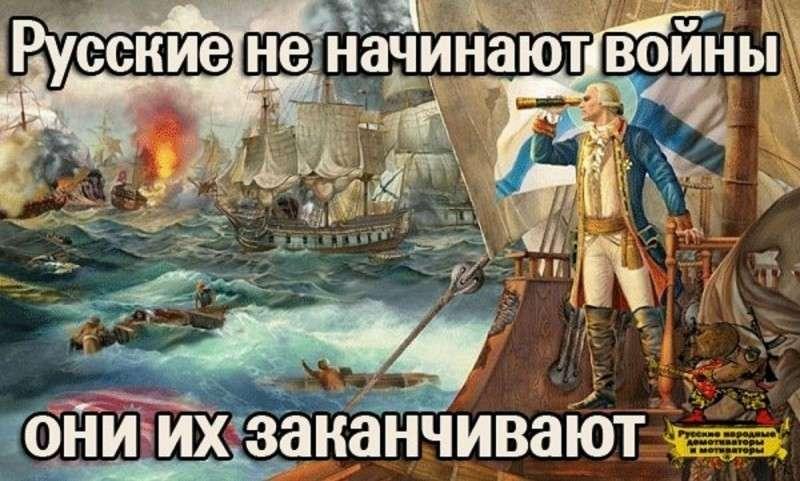 Послание Президента 2018: клочья от страны-бензоколонки, говорите?