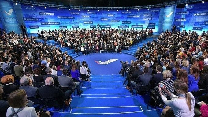 Владимир Путин принял участие в заседании Медиафорума «Правда и справедливость»
