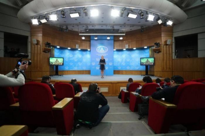 Мария Захарова провела еженедельный брифинг МИД России 02.03.2018