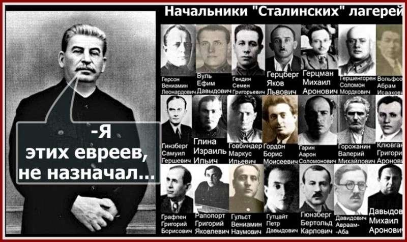 Сталин о гомосексуалистах