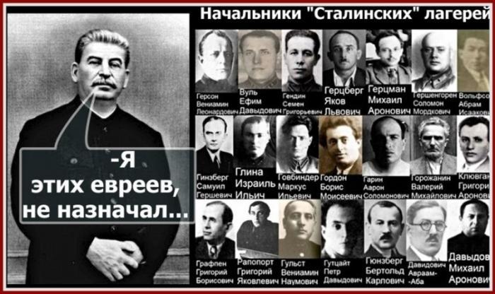 Иосиф Сталин не был антисемитом. А кем же он был?