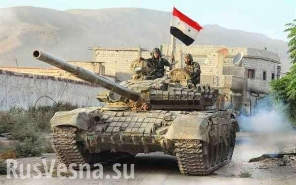Сирия: спецназ «Тигры» освободил город и военную базу в Восточной Гуте | Русская весна