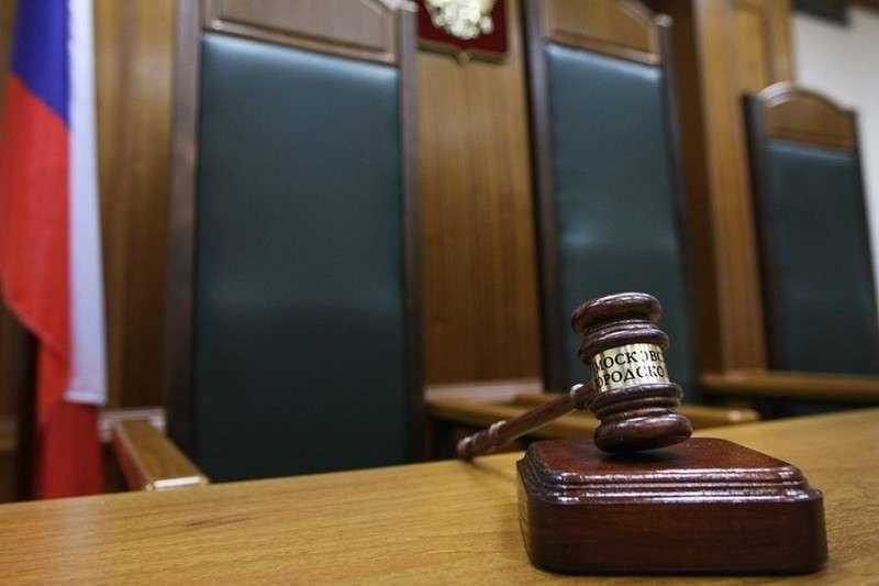 Верховный Суд предложил глобальную судебную реформу: «суд будет без повесток и объяснений»