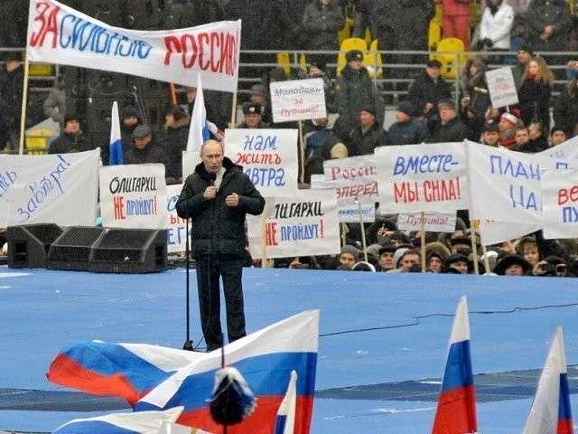 Лужники. Митинг «За сильную Россию!» в поддержку Владимира Путина. Полная версия