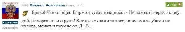 В Сети отреагировали на решение «Газпрома» разорвать контракты с Украиной