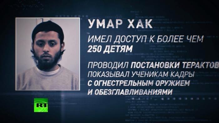 В Лондоне учитель-исламист вербовал школьников для совершения терактов