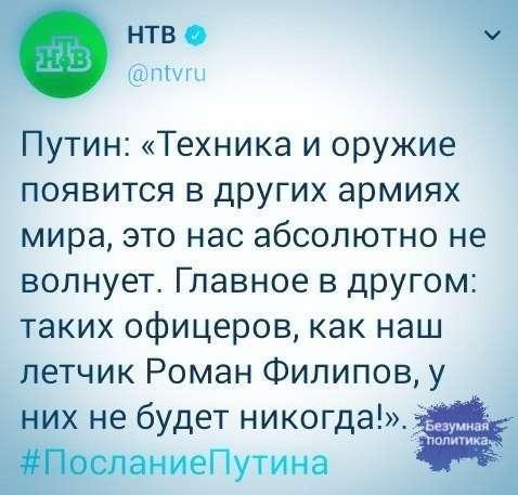 Юмористическая прогулка по просторам интернета № 17