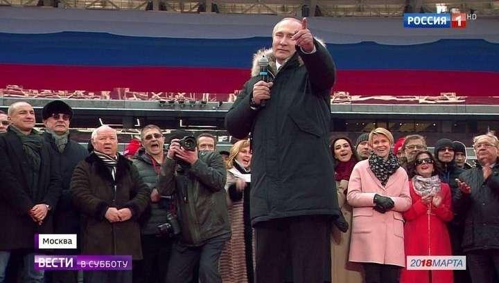 Вместе с Путиным пели все