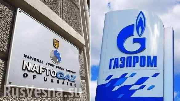 Газовая Война: Россия открыла второй фронт – газовый | Русская весна