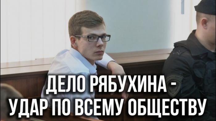 Дело Рябухина: в Екатеринбурге кавказская диаспора пытается запугивать русских