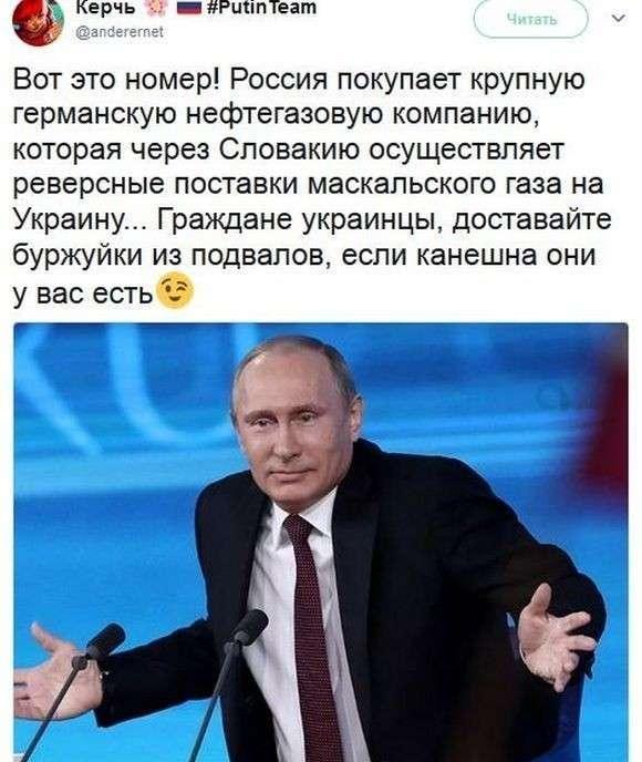 Юмор из соцсетей: весёлая лошадка Ксения Собчак идёт на выборы