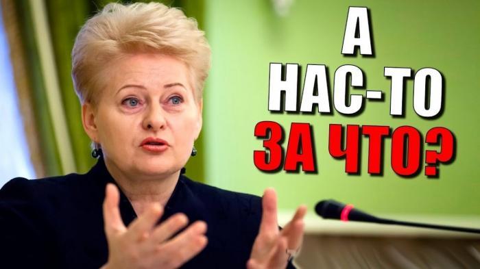 Россия готова исполнить суицидальную мечту прибалтийских русофобов