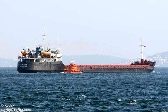 В Керченском проливе столкнулись два российских судна