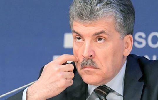 ЦИК имеет все основания, чтобы снять Павла Грудинина с предвыборной гонки