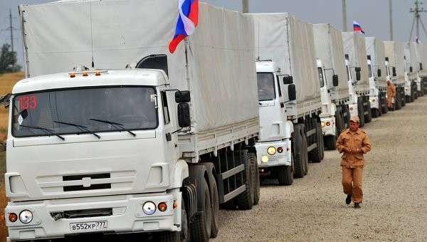 Гуманитарный конвой. Архивное фото