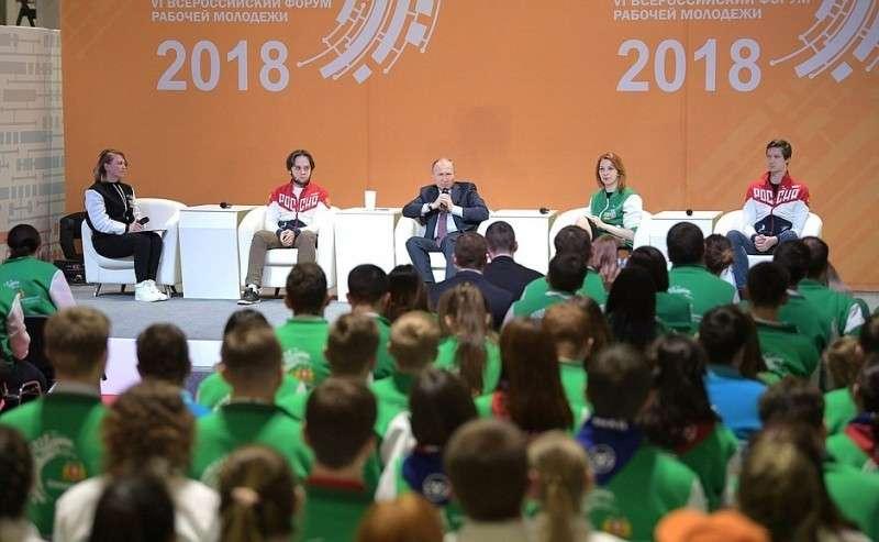 VI Владимир Путин принял участие в VI Всероссийском форуме рабочей молодёжи.