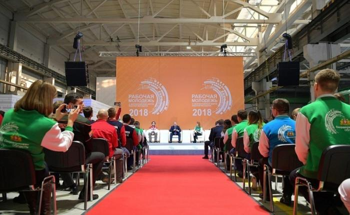 Владимир Путин принял участие в VI Всероссийском форуме рабочей молодёжи