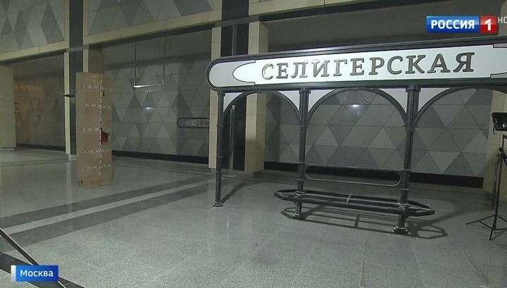 В Москве готовятся к открытию три новые станции метро