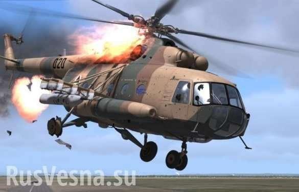 МОЛНИЯ: ВЧечне разбился вертолет Ми-8, есть погибшие (ОБНОВЛЕНО) | Русская весна
