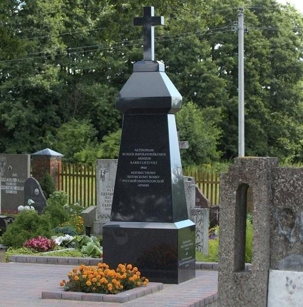 Литва: русофобствующая мэрия Вильнюса требует снести памятник бойцам Красной армии