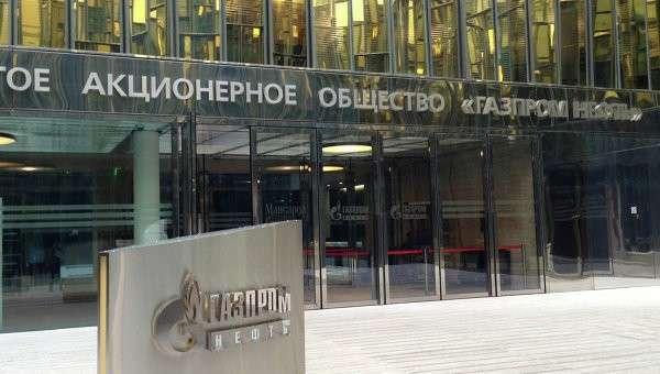 ОАО Газпром нефть.