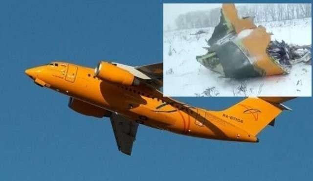 Чёрный ящик Ан-148 заговорил: нас убивают пилоты, не умеющие летать