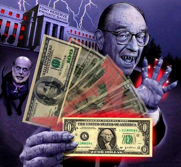 банкир-вампир2