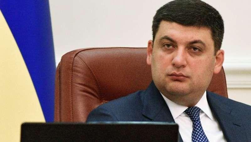 Еврейская хунта Украины приступила к грабежу активов «Газпрома»