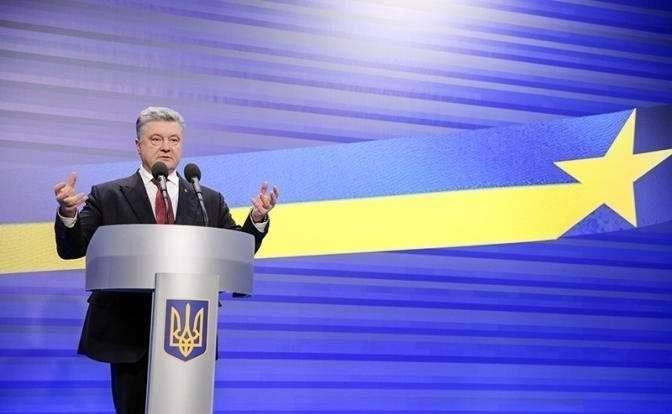 На фото: президент Украины Петр Порошенко