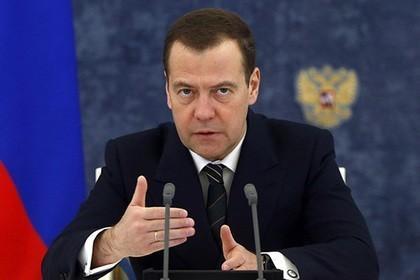В России появился реестр чиновников-коррупционеров