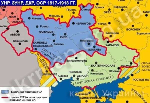 Киевское еврейство впервые обмануло Донецкую республику сто лет назад