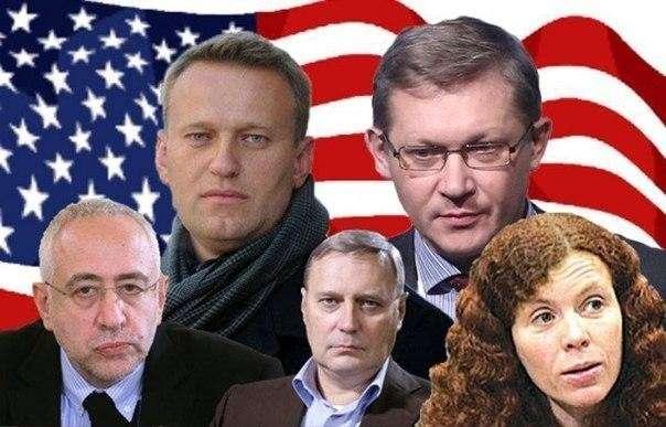 О чём мечтают русофобы и агенты врагов России