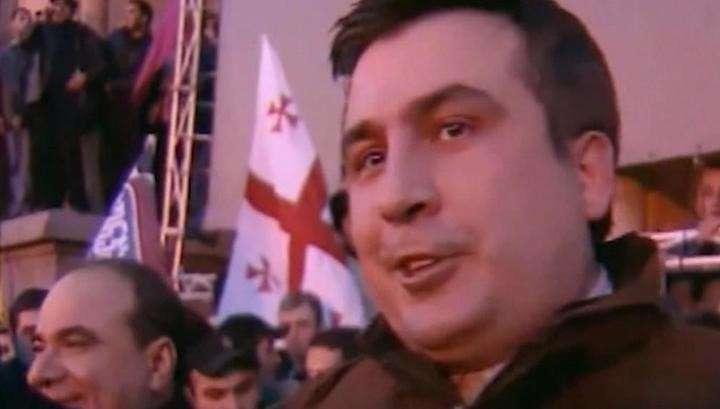 Как Саакашвили готовил новый переворот в Грузии. Документальный фильм Анны Афанасьевой