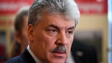 Мошенник Павел Грудинин должен вернуть земли «Совхозу» – постановил суд