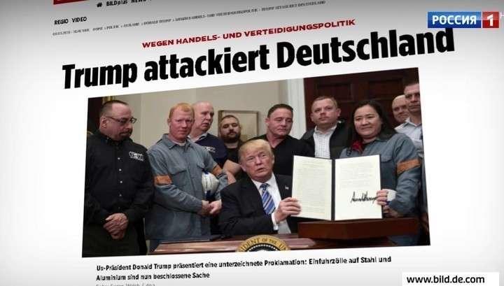 США ударили по ЕС, Европа готовит ответный удар