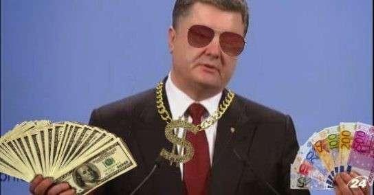 Жулик Вальцман закупил американские тепловозы для Украины по двойной цене