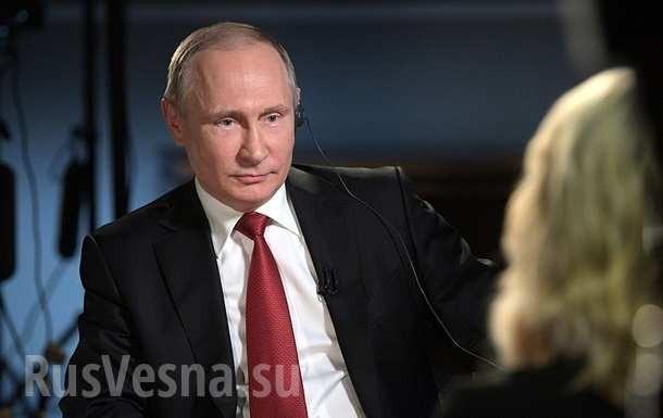 Владимир Путин: США постоянно вмешиваются в выборы в России